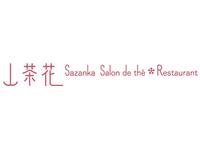 logo-sazanka